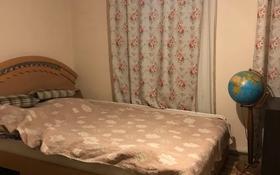 2-комнатный дом помесячно, 35 м², 6 сот., Абая — Гагарина за 150 000 〒 в Алматы, Бостандыкский р-н