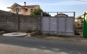 Участок 8 соток, Балбулак 13 за 22 млн 〒 в Шымкенте, Енбекшинский р-н