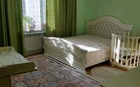 6-комнатный дом, 198.4 м², 7.6 сот., Ботаническая улица 22 — Дружба за 30 млн 〒 в Талгаре
