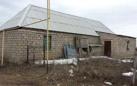 Дача с участком в 8 сот., Ул.Сиреневая за 8.5 млн 〒 в Уральске