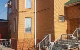 5-комнатный дом, 242.2 м², 12.5 сот., улица Карагайлы 9 — Рахимова за 75 млн 〒 в Кокшетау
