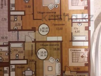 3-комнатная квартира, 87 м², 7/14 этаж, Кайыма Мухамедханова за 27.8 млн 〒 в Нур-Султане (Астана), Есиль р-н — фото 3
