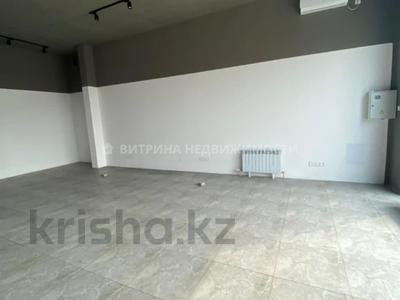Помещение площадью 60 м², проспект Улы Дала за 37 млн 〒 в Нур-Султане (Астане), Есильский р-н