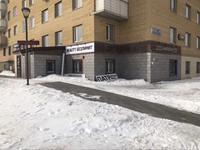 Магазин площадью 91 м²