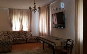3-комнатный дом помесячно, 85 м², мкр Коктобе, Бегалина 30 — Төле би за 250 000 〒 в Алматы, Медеуский р-н
