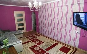 2-комнатная квартира, 45 м², 1/5 этаж посуточно, Бурова 24б за 7 000 〒 в Усть-Каменогорске