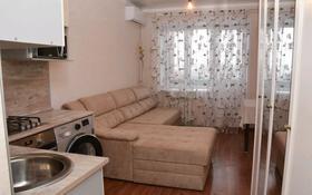 1-комнатная квартира, 21.1 м², 5/6 этаж, Гарифуллы Курмангалиева за 7.5 млн 〒 в Уральске