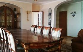 3-комнатная квартира, 132 м², 10/14 этаж, Наурызбай батыра 152 — Абая за 92 млн 〒 в Алматы, Алмалинский р-н