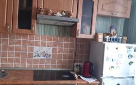 2-комнатная квартира, 50.6 м², 4/12 этаж, проспект Нурсултана Назарбаева 291 за 13.5 млн 〒 в Павлодаре