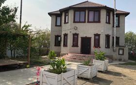 4-комнатный дом, 268 м², 12 сот., Алиев-Курмангазы за 53 млн 〒 в Атырау