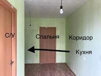 1-комнатная квартира, 30 м², 1/1 этаж помесячно