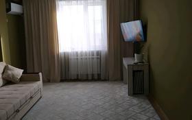 2-комнатная квартира, 66 м², 4/9 этаж, мкр Нурсая, Таумуш Жумагалиева 17А за 21 млн 〒 в Атырау, мкр Нурсая