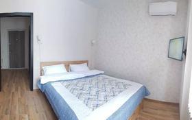 3-комнатная квартира, 67 м², 3/6 этаж посуточно, Ауельбекова 82 — М. Сагалиева за 13 000 〒 в Кокшетау