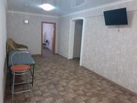 Помещение площадью 48 м², Микрорайон Сатпаева 14 за 9 млн 〒 в Балхаше