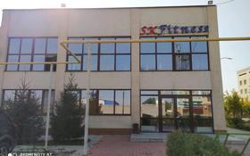 Помещение площадью 1450 м², 10 лет Независимости — Рахимбаева за 344 млн 〒 в