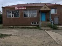 Помещение площадью 334.1 м², Озмителя 21 А — Архатбаева за 27 млн 〒 в Урджаре