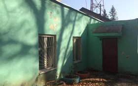 Магазин площадью 60 м², Ленина — Алалыкина за 24.5 млн 〒 в Караганде, Казыбек би р-н