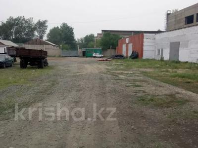 Здание, площадью 671 м², Ломова 164/5 за 55 млн 〒 в Павлодаре
