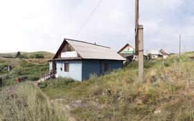 4-комнатный дом, 70 м², 10 сот., Захаренко за 4.5 млн 〒 в Усть-Каменогорске