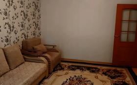 3-комнатная квартира, 76 м², 5/5 этаж, улица Райымбека за 10.5 млн 〒 в Каскелене