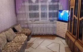 2-комнатная квартира, 51.9 м², 5/5 этаж, мкр Юбилейный 36 — Саина за 10.2 млн 〒 в Кокшетау