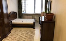 4-комнатная квартира, 140 м² помесячно, Мкр Керемет 7 за 320 000 〒 в Алматы