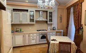 5-комнатный дом помесячно, 320 м², Тимирязева 42/4 за 650 000 〒 в Алматы, Бостандыкский р-н