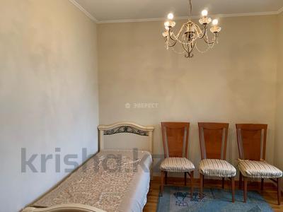 5-комнатный дом помесячно, 320 м², Тимирязева 42/4 за 600 000 〒 в Алматы, Бостандыкский р-н — фото 15