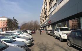 Уважаемые предприниматели, рады…, Сейфуллина — Толе би за 3.1 млн 〒 в Алматы, Алмалинский р-н