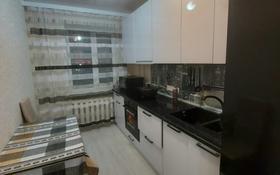 2-комнатная квартира, 47.5 м², 4/6 этаж, М-н Центральный за 17.5 млн 〒 в Кокшетау