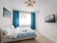 1-комнатная квартира, 40 м², 4 этаж посуточно, Егизбаева 7/1 за 13 900 〒 в Алматы, Бостандыкский р-н