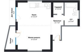 2-комнатная квартира, 74 м², 11/15 этаж, Масанчи 23/4 — Гоголя за ~ 31.1 млн 〒 в Алматы, Алмалинский р-н