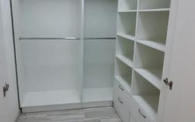 2-комнатная квартира, 50 м², 6/10 этаж, Гагарина 244 за 34 млн 〒 в Алматы, Бостандыкский р-н
