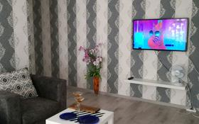 2-комнатная квартира, 45 м², 3/4 этаж посуточно, Катаева 59 — Толстого за 8 000 〒 в Павлодаре