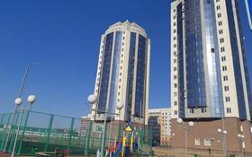 Офис площадью 300 м², Мкр. имени Кадыра Мырза Али 32/2 за 72 млн 〒 в Уральске