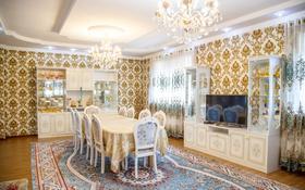 8-комнатный дом, 600 м², 8 сот., мкр Шугыла, Жуалы 23 за 110 млн 〒 в Алматы, Наурызбайский р-н