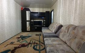 1-комнатная квартира, 28.8 м², 2/5 этаж, улица Каирбаева 74 за 8.5 млн 〒 в Павлодаре