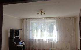 3-комнатная квартира, 73.1 м², 4/10 этаж, Подмосковная 35 — Солнечногооск МО за ~ 37.6 млн 〒 в Москва
