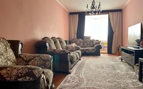 3-комнатная квартира, 95 м², 7/10 этаж, Бектурова 2/1 за 27 млн 〒 в Павлодаре