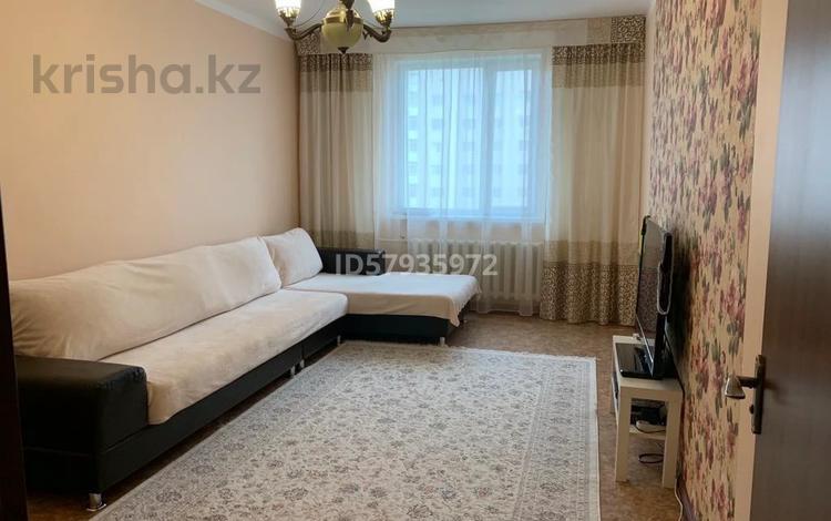 3-комнатная квартира, 77.1 м², 6/9 этаж, Сауран 14 — Алматы за 30 млн 〒 в Нур-Султане (Астана), Есиль р-н