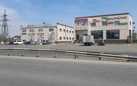 Офис площадью 165 м², Баян Батыр 36 за 3 000 〒 в Павлодаре