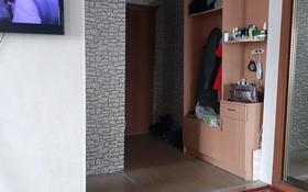 3-комнатная квартира, 60 м², 5/5 этаж, проспект Абая 13/1 — ул. Космическая за 18.5 млн 〒 в Усть-Каменогорске