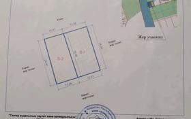 Участок 6 соток, Ломоносова за 3 млн 〒 в Талгаре