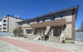 Здание, Шахворостова 173А площадью 500 м² за 850 000 〒 в Талдыкоргане