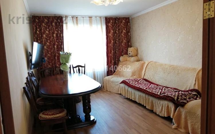 3-комнатный дом, 64 м², Южная 10 за 7.2 млн 〒 в Тарановском