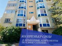 2-комнатная квартира, 70 м², 1 этаж посуточно, Авангард-4, Сатпаева 5Г за 15 000 〒 в Атырау, Авангард-4