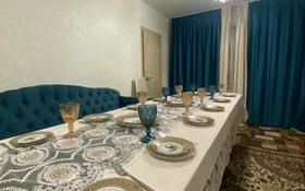 4-комнатный дом посуточно, 100 м², 6 сот., мкр Юго-Восток за 40 000 〒 в Караганде, Казыбек би р-н