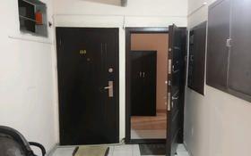2-комнатная квартира, 65 м², 18 этаж помесячно, Розыбакиева — Аль-Фараби за 150 000 〒 в Алматы, Бостандыкский р-н