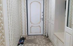 3-комнатная квартира, 102 м², 7/9 этаж помесячно, мкр Нурсат, Астана 20 за 250 000 〒 в Шымкенте, Каратауский р-н