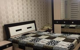 2-комнатная квартира, 50 м², 2/5 этаж, Вахтангова — Жандосова за 25.5 млн 〒 в Алматы, Бостандыкский р-н